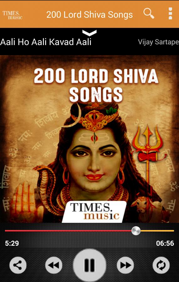 Free Download Lord Shiva Songs In Telugu