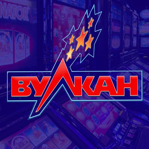 Игровые автоматы gyyygytgyjh аренда танцевальный имитатор детские игровые автоматы