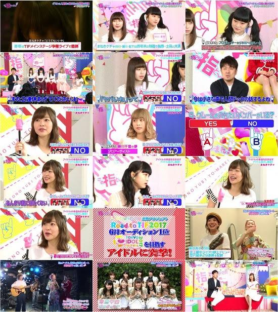 (TV-Variety)(720p+1080i) この指と~まれ! ep11 170714
