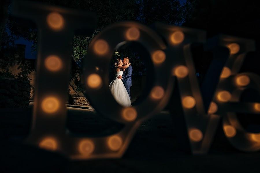 Wedding photographer Shane Watts (shanepwatts). Photo of 17.06.2017