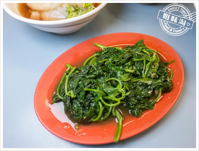 宏華台灣小吃燙青菜