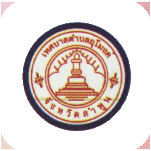 Umongapp
