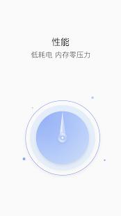螢幕圓角 - náhled