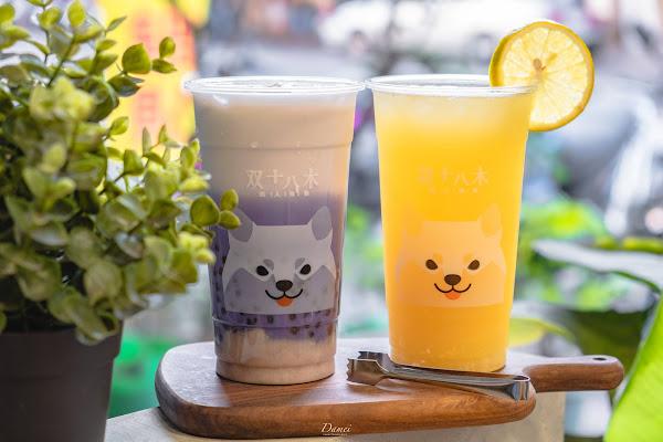 双十八木·職人茶飲·高雄鼎中店