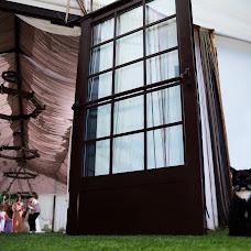 Wedding photographer Natalya Golenkina (golenkina-foto). Photo of 11.08.2018