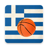 Greek Basket League GBL A1 - HEBA Live Basketball