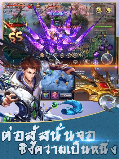 คุนหลุน 6.0.0 Cheat screenshots 3