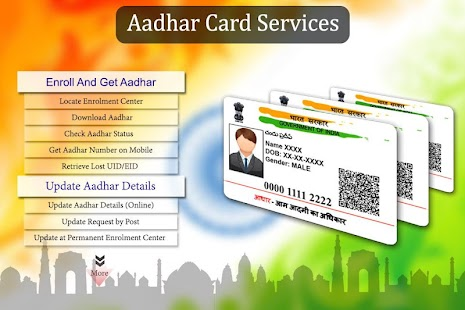 Online Aadhar Card Seva - All In One Services - náhled