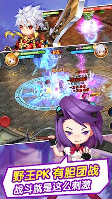 魔王与公主—恋爱社交の奇幻冒险 screenshot