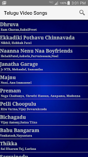 Telugu Video Songs- screenshot thumbnail