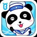 Baby Panda Occupations