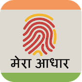 Correction App for Aadhar Card