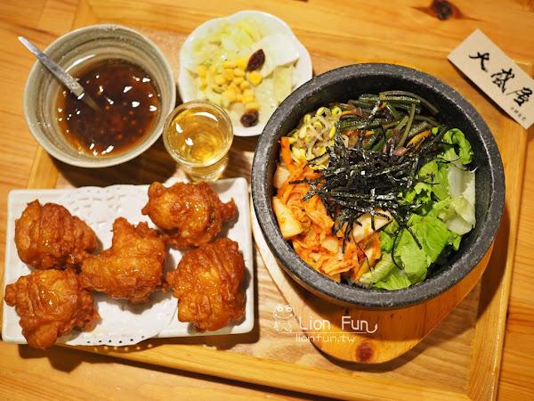 大盛居日韓食堂。嘉義人氣超高的日式與韓式料理,每日餐點限量供應! 嘉義後火車站