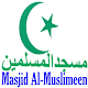 Masjid-Almuslimeen Download for PC Windows 10/8/7