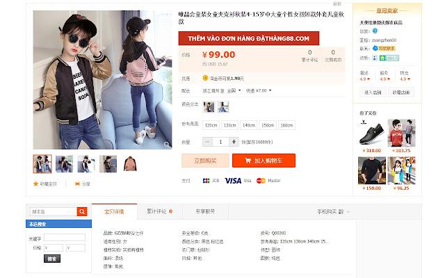 Đặt hàng Trung Quốc - DATHANG88.COM