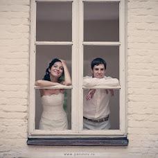 Wedding photographer Leonid Parunov (parunov). Photo of 17.01.2014