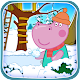 Funny Snowball Battle: Winter Games (game)