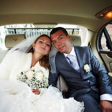 Wedding photographer Sergey Eroschenko (seroshchenko). Photo of 15.02.2018