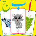 Urdu Flash Cards for Kids icon