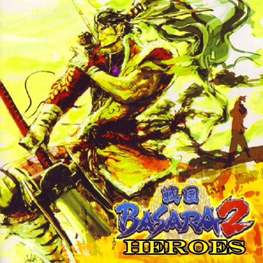Best Basara 2 Heroes Sengoku Trick