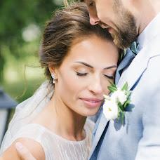 Wedding photographer Olga Rimashevskaya (rimashevskaya). Photo of 04.06.2017