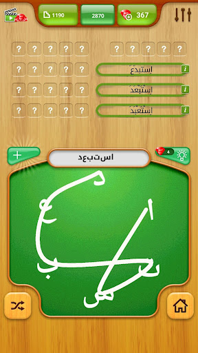 Letters and Word connect  almaany Apk 1