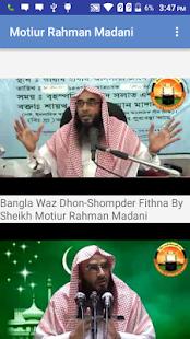 Sheikh Motiur Rahman Madani - náhled