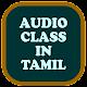 TNPSC audio class Download on Windows