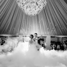 Fotograful de nuntă Paul Mos (paulmos). Fotografia din 30.01.2018