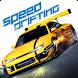 ダートカーレーシング - Androidアプリ