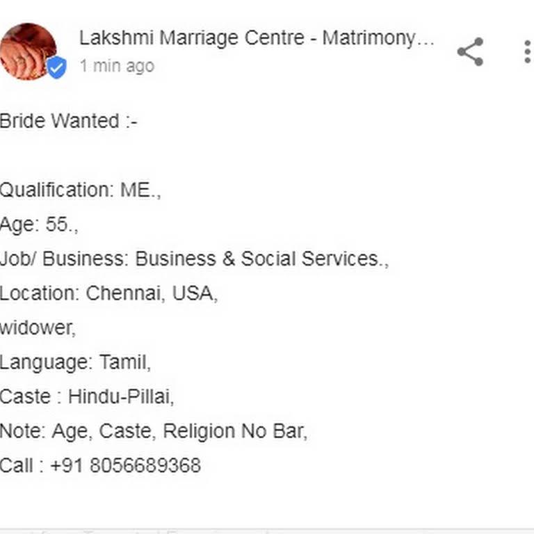 Lakshmi Marriage Centre - Matrimony Services in Maraimalai Nagar