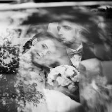 Wedding photographer Anna Nazarova (nazarovaanna). Photo of 30.10.2016