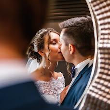 Wedding photographer Nikita Chaplya (Chaplya). Photo of 18.11.2016