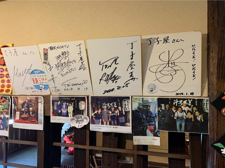 1シリーズ ハッチバック の静岡県,とろろ汁の丁子屋,東名高速道路,bootmod3 stage2,発砲事件に関するカスタム&メンテナンスの投稿画像6枚目