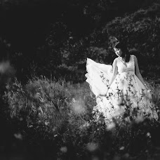Nhiếp ảnh gia ảnh cưới Trung Dinh (ruxatphotography). Ảnh của 01.06.2018