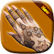Easy Mehndi Design: Eid Special Henna Designs - Androidアプリ