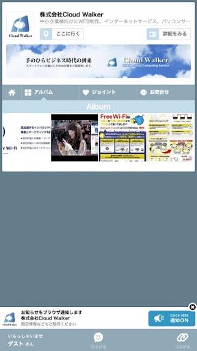 u682au5f0fu4f1au793eCloud Walker 1.0 Windows u7528 2