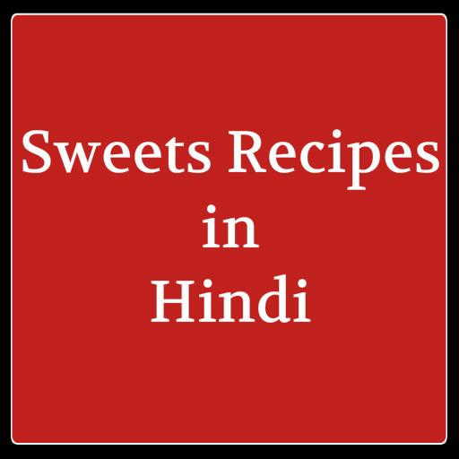 Sweets Recipes in Hindi