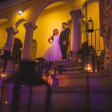 Fotógrafo de bodas Saulo Novelo (saulonovelo). Foto del 29.03.2017