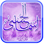 Belajar Asmaul Husna Icon