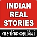 Indian Real Stories icon