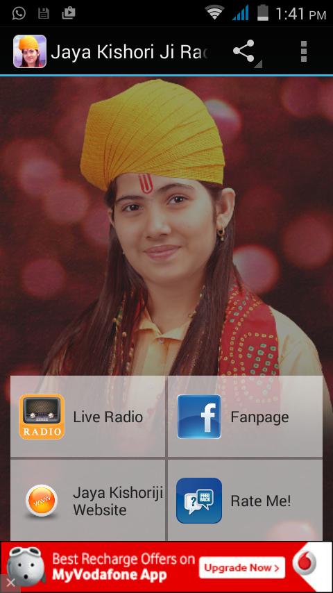 Jaya Kishoriji Radio - Android Apps on Google Play