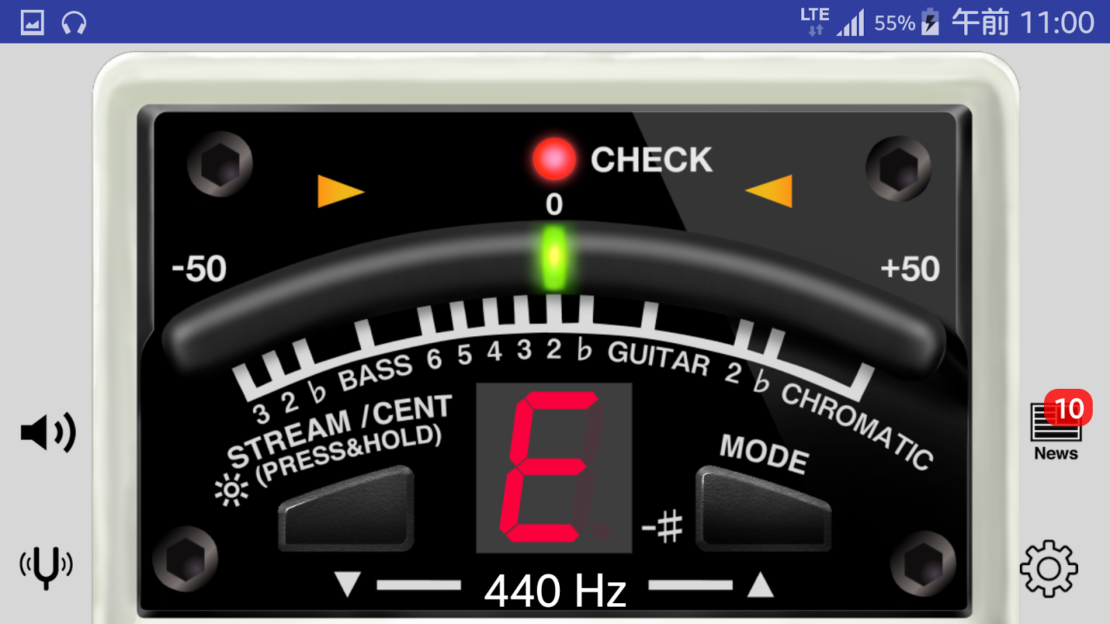 BOSS Tuner- screenshot