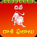 Rasi Phalalu - రాశి ఫలాలు icon