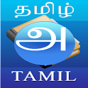 Free app to learn tamil letter icon