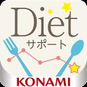 カロリDiet:カロリー計算&ダイエット記録サポートアプリ icon