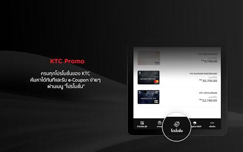 App KTC Mobile APK for Windows Phone