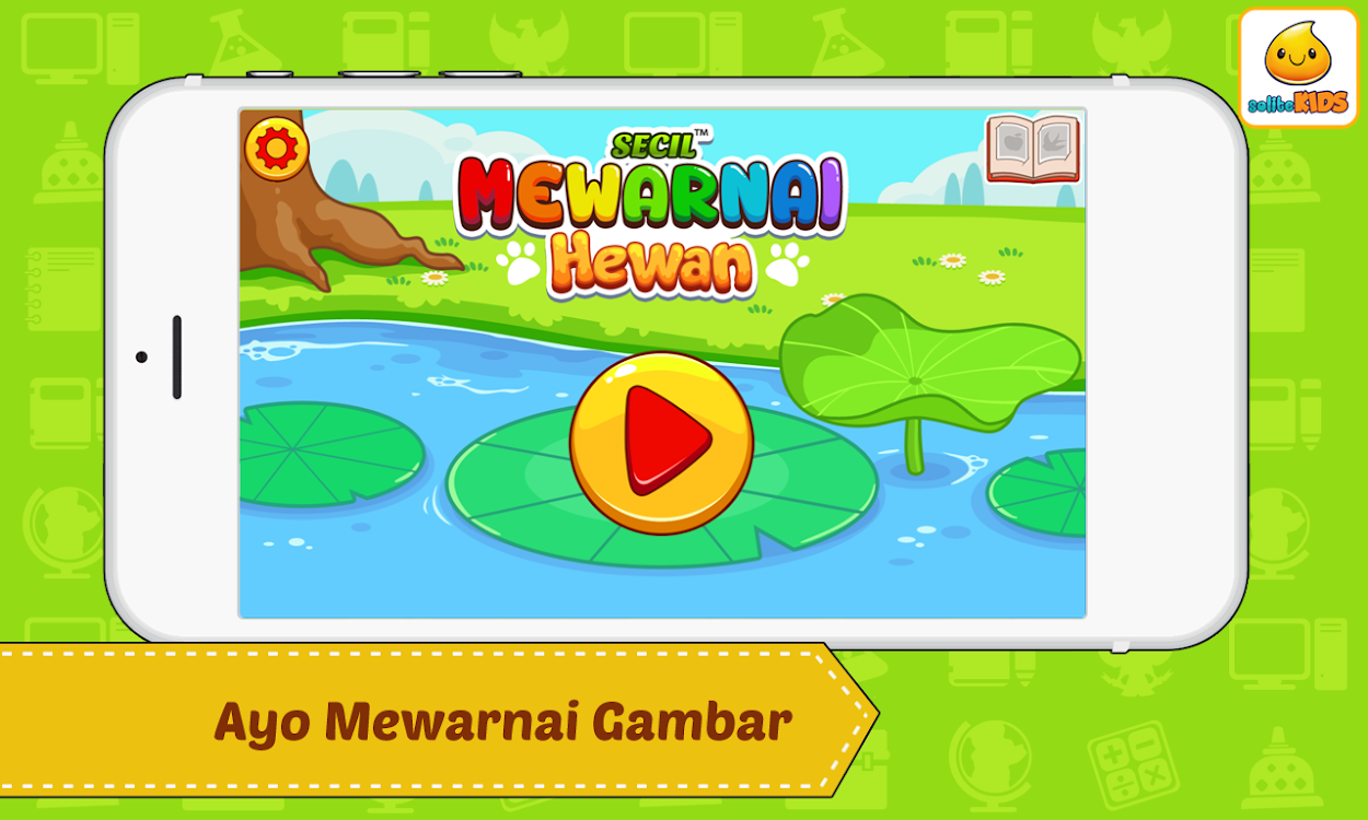 Mewarnai Hewan Kartun – Android تطبيقات — AppAgg