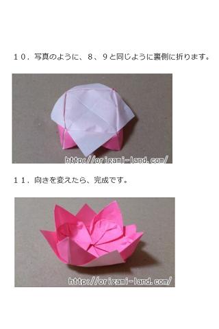 飛行機 折り紙 折り紙 アプリ : play.google.com