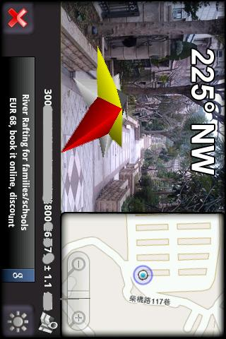 3D Compass (for Android 2.2-) screenshot 2